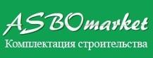 Компания ASBOmarket