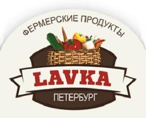 Лавка Петербург