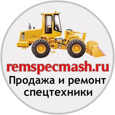 ООО «Ремспецмаш»: продажа автогрейдеров и фронтальных погрузчиков после капитального ремонта. А также их поузловой и капитальный