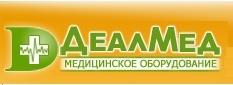 Деалмед - продажа медицинского оборудования без посредников