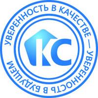 КС Сертификат