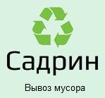 "ООО ""КОМПАНИЯ САДРИН"""