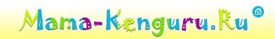 Интернет магазин Мама Кенгуру
