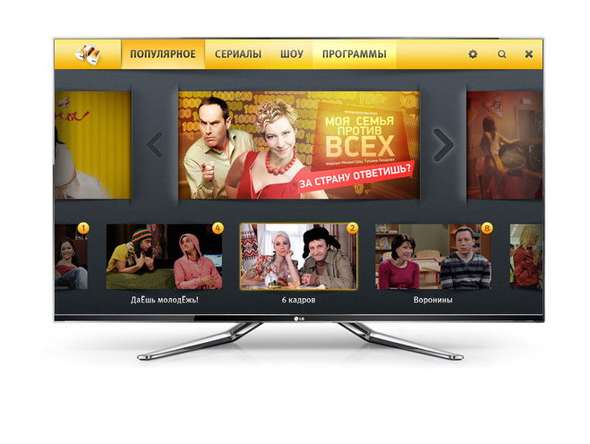 «Домашний» и «Перец» доступны на  LG Smart TV