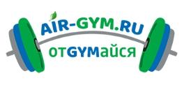 Air-Gym.ru