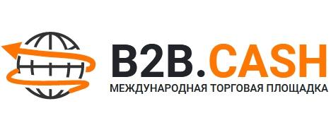 Б2Б.КЭШ ЛИМИТЕД (представительство)