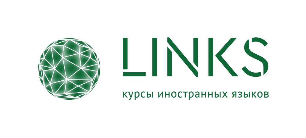 Курсы иностранных языков LINKS