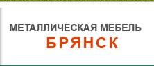 Брянск Крафт Плюс