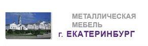 Регион-Пермь-Екатеринбург