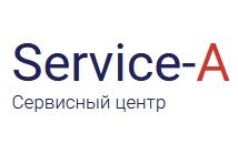 Сервис-А