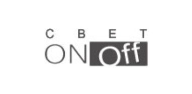 SvetOnOff