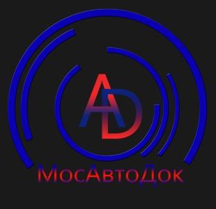 МосАвтоДок
