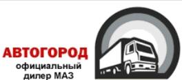 ООО «АВТОГОРОД»