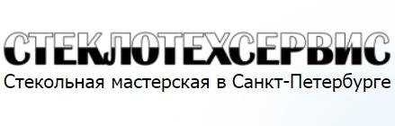 СтеклоТехСервис