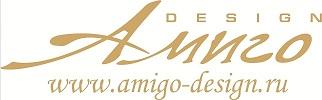 Амиго-Дизайн