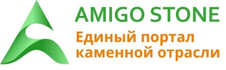 Амигостоун