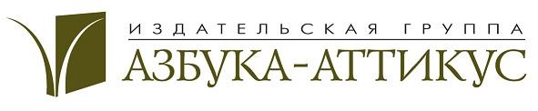 Издательская Группа Азбука-Аттикус