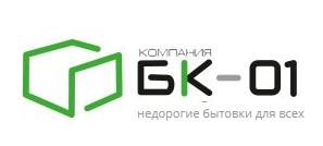 Компания «БК-01»