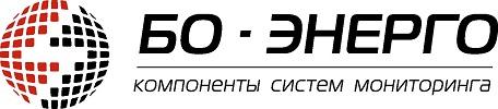 БО-ЭНЕРГО