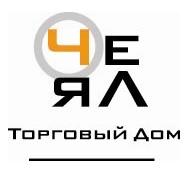 ООО «Торговый Дом ЧЕЯЛ»