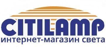 Интернет-магазин освещения СитиЛамп