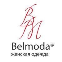 Белмода