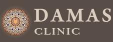 Damas Clinic