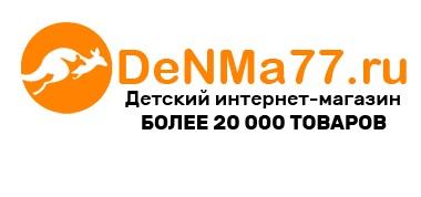 Детский интернет-магазин Денма77