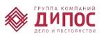 Группа компаний «ДиПОС»