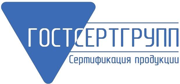 ГОСТСЕРТГРУПП-Саратов