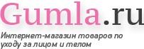 Интернет – магазин Gumla.ru