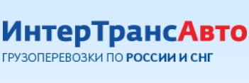ИнтерТрансАвто
