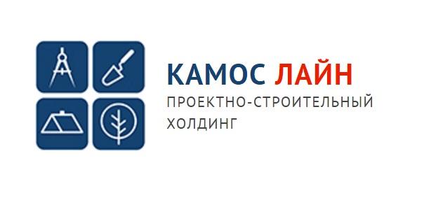ООО «КАМОС ЛАЙН»