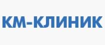 КМ-КЛИНИК