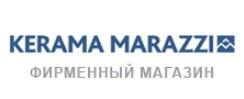 Фирменный Магазин «Kerama Marazzi» на Волгоградке