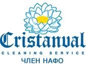 Кристанваль-клининг