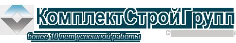 ГК «КомплектСтройГрупп»