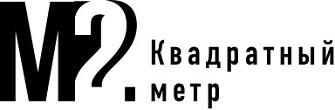 Квадратный-метр