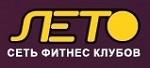 Сеть фитнес клубов «ЛЕТО»