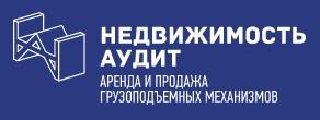 """ООО """"Недвижимость Аудит"""""""
