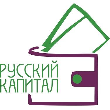 """Кредитный потребительский кооператив """"Русский капитал"""""""