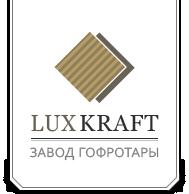 Завод ЛюксКрафт