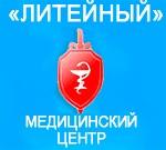 Медицинский центр «Литейный»