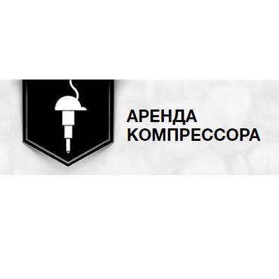 Аренда компрессоров - ИП Бодня Елена Владимировна