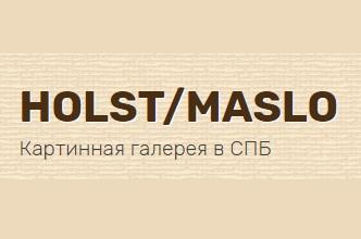 "Арт Галерея ""Холст Масло"""