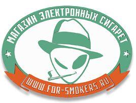For Smokers