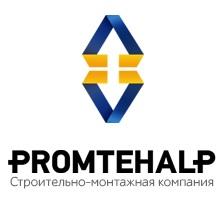 """МСК """"ПРОМТЕХАЛЬП"""" - PROMTEHALP L.L.C Компания промышленного альпинизма - Москва"""