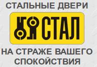 Производственная компания СТАЛ