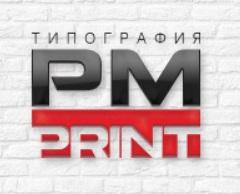 Типография «ПМ Принт»