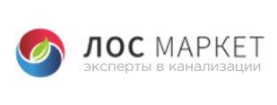 ЛОСМАРКЕТ